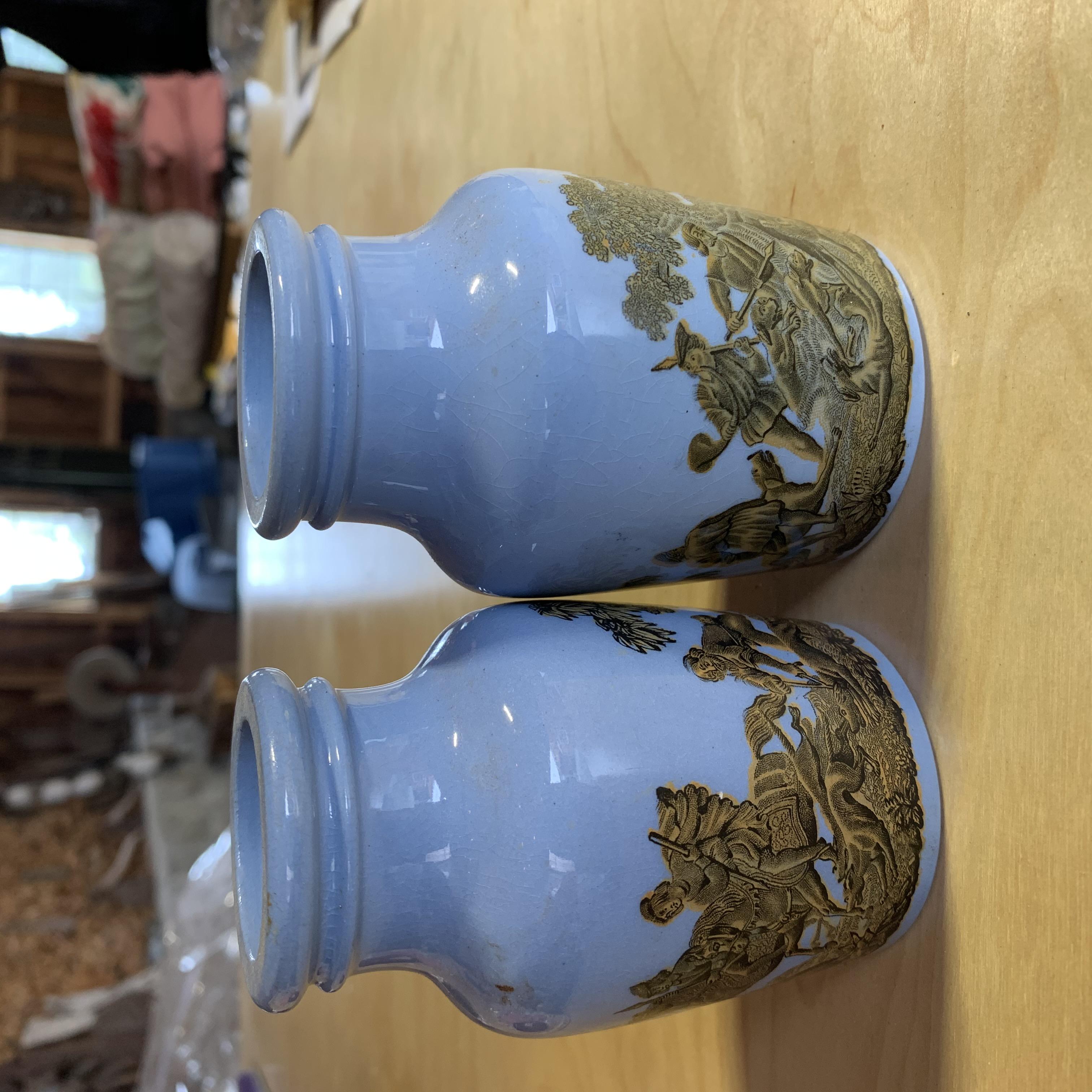 Mini Blue and Gold Vase